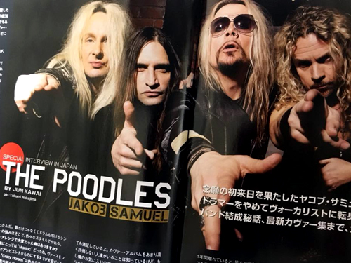Burrn! June 2018 P. 144-145