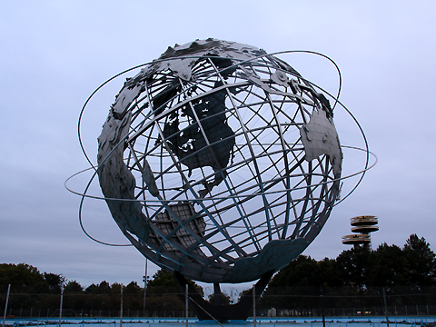 Flushing Meadows Corona Park Pic#19