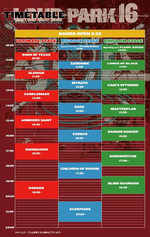 Loud Park 16 - Time Table