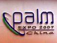 Palm Expo 2007 in Beijing, China!!!