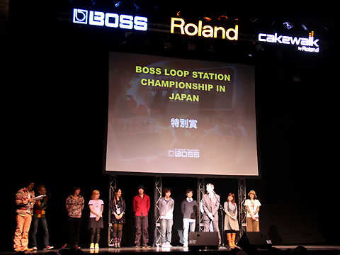 Roland Exhibition 2010 Pic #5