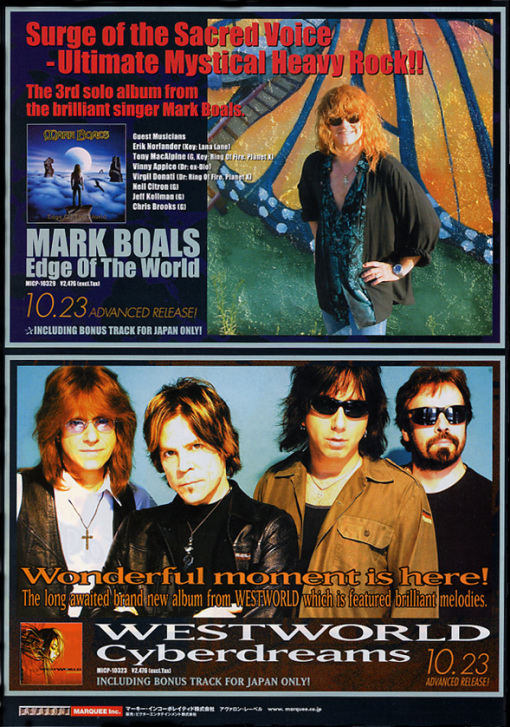 """Cyberdreams"" AD from Burrn! Nov. Issue 2002"