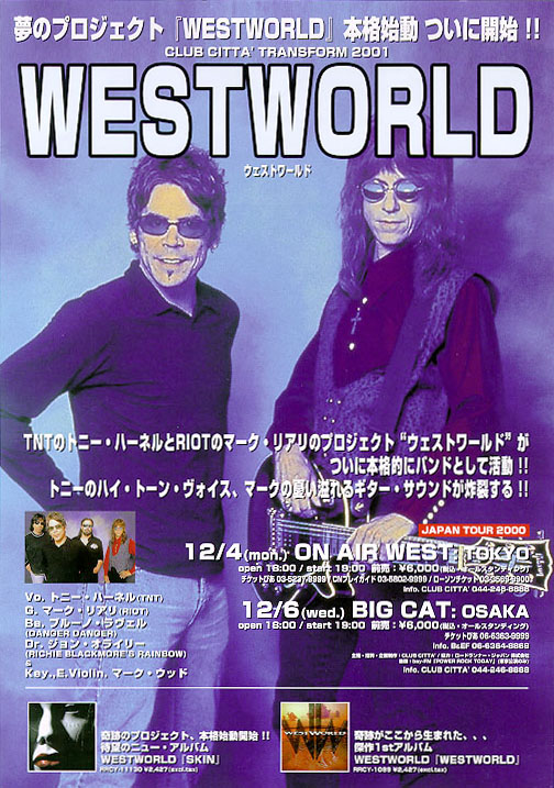 WestWorld Japan Tour 2000 Flier